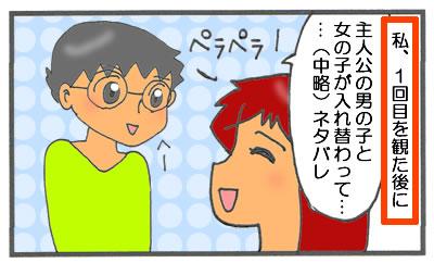 f:id:toshigoto:20161212162746j:plain