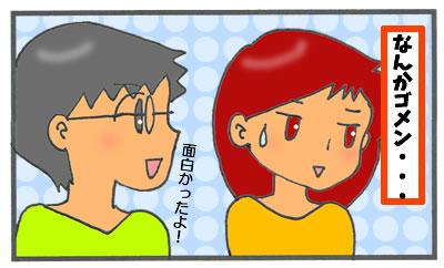 f:id:toshigoto:20161212162749j:plain