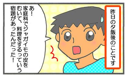 f:id:toshigoto:20161213175151j:plain