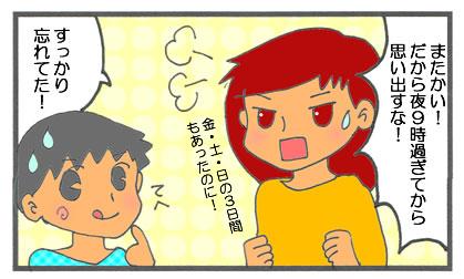 f:id:toshigoto:20161213175154j:plain