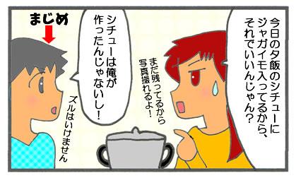 f:id:toshigoto:20161213175157j:plain