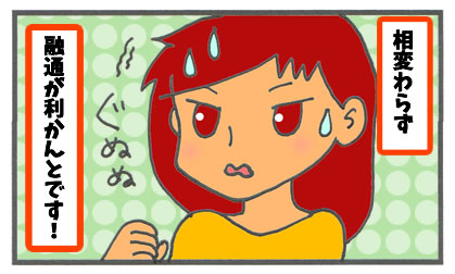 f:id:toshigoto:20161213175201j:plain