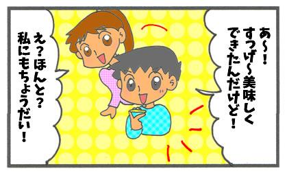f:id:toshigoto:20161213175209j:plain