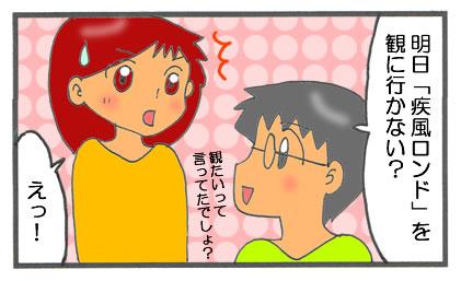 f:id:toshigoto:20161214180905j:plain
