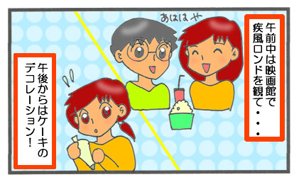 f:id:toshigoto:20161214180912j:plain