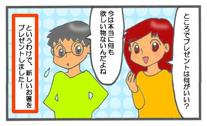 f:id:toshigoto:20161214180919j:plain
