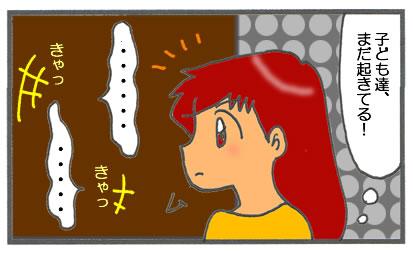 f:id:toshigoto:20161217211856j:plain