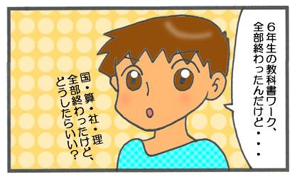 f:id:toshigoto:20161218180556j:plain