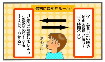f:id:toshigoto:20161218180603j:plain