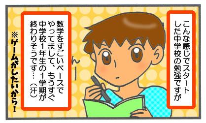 f:id:toshigoto:20161218180615j:plain