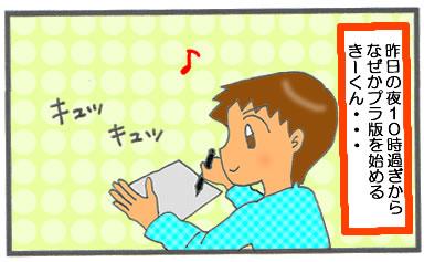 f:id:toshigoto:20161219172351j:plain