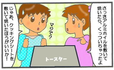 f:id:toshigoto:20161219172357j:plain