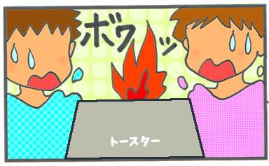 f:id:toshigoto:20161219172401j:plain