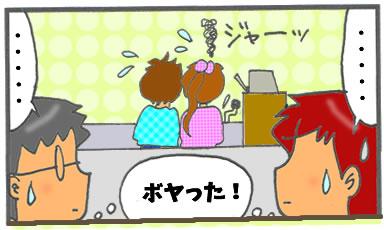 f:id:toshigoto:20161219172404j:plain