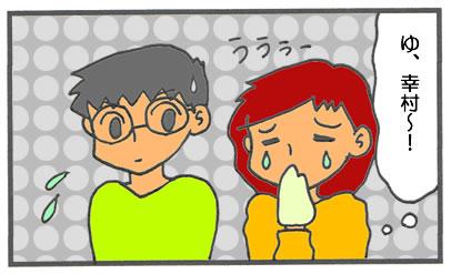 f:id:toshigoto:20161220165049j:plain