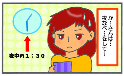 f:id:toshigoto:20161222154759j:plain
