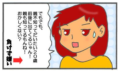 f:id:toshigoto:20161223135714j:plain
