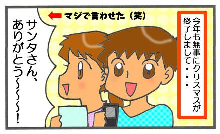 f:id:toshigoto:20161225171225j:plain