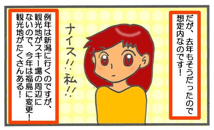 f:id:toshigoto:20161225171235j:plain