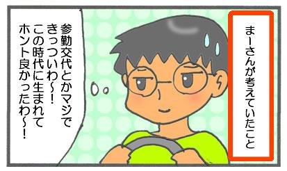 f:id:toshigoto:20161228212519j:plain