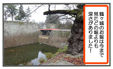 f:id:toshigoto:20161229211131j:plain