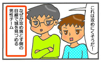 f:id:toshigoto:20161229211132j:plain