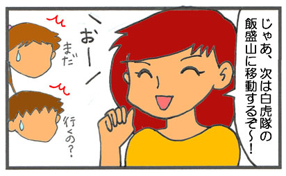 f:id:toshigoto:20161230210805j:plain