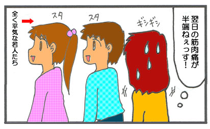 f:id:toshigoto:20161230210828j:plain