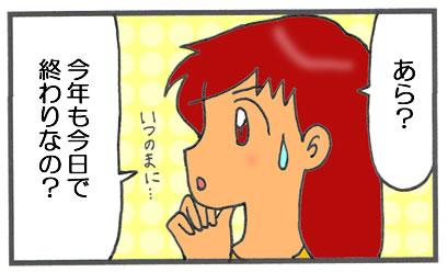 f:id:toshigoto:20161231174828j:plain