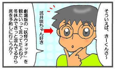 f:id:toshigoto:20170102204004j:plain