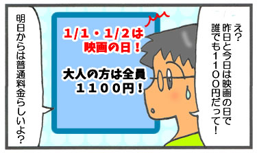 f:id:toshigoto:20170102204009j:plain
