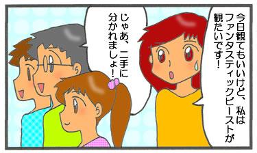 f:id:toshigoto:20170102204014j:plain