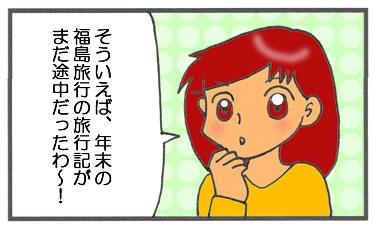 f:id:toshigoto:20170105212040j:plain