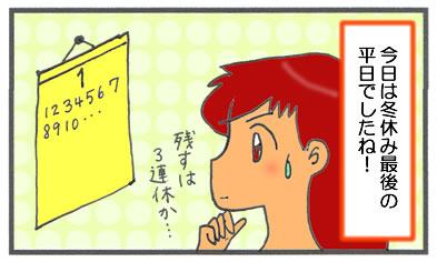 f:id:toshigoto:20170106213501j:plain