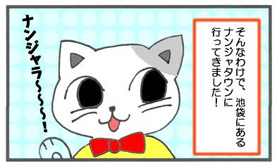 f:id:toshigoto:20170106213505j:plain
