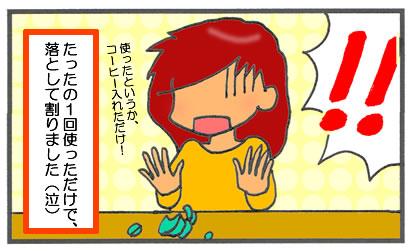 f:id:toshigoto:20170107175042j:plain