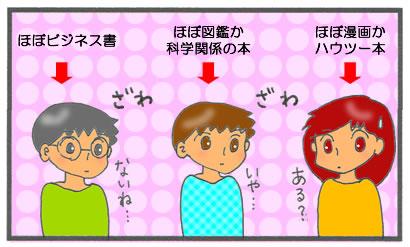f:id:toshigoto:20170109165550j:plain