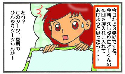 f:id:toshigoto:20170110173046j:plain