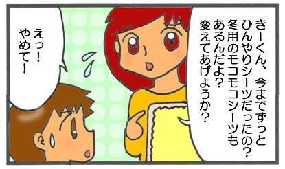 f:id:toshigoto:20170110173049j:plain