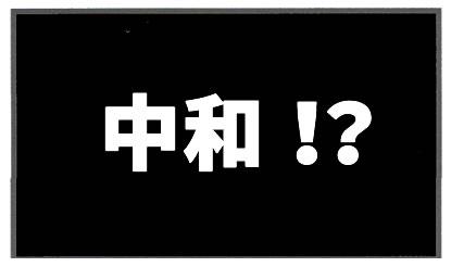 f:id:toshigoto:20170110173101j:plain