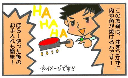 f:id:toshigoto:20170111192827j:plain