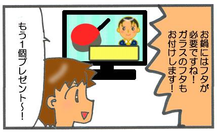 f:id:toshigoto:20170111192852j:plain