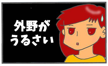 f:id:toshigoto:20170111192858j:plain
