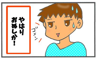 f:id:toshigoto:20170112194639j:plain