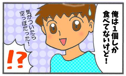 f:id:toshigoto:20170114122407j:plain