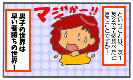f:id:toshigoto:20170114122413j:plain