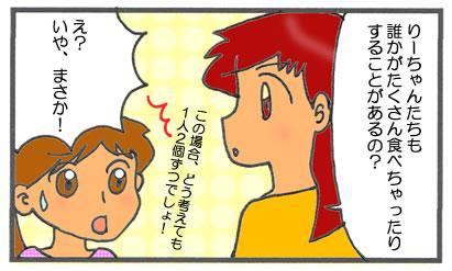 f:id:toshigoto:20170115173826j:plain