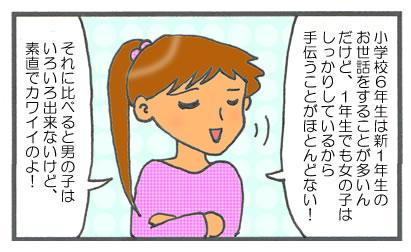 f:id:toshigoto:20170116200539j:plain