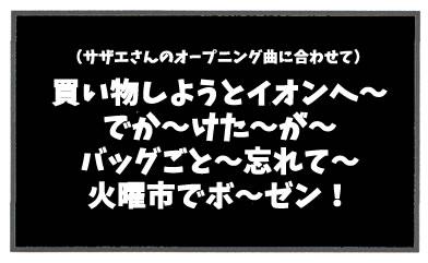 f:id:toshigoto:20170117141311j:plain