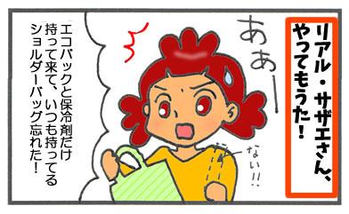 f:id:toshigoto:20170117141316j:plain
